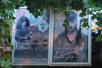 Images of Martyrs in Nablus, West Bank. Kate Nevens, Creative Commons
