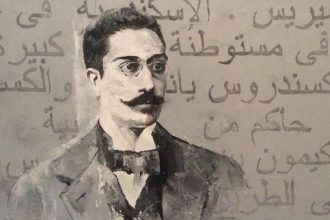 Portrait of Constantine Cavafy from the Cavafy Museum in Alexandria, Egypt (Cavafy Museum). Credits: http://hfc-worldwide.org/