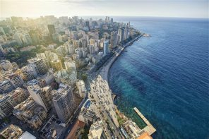 (English) Beyt Beirut